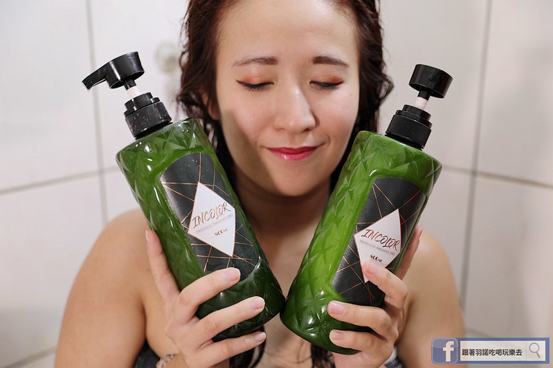 星光香水洗髮精159