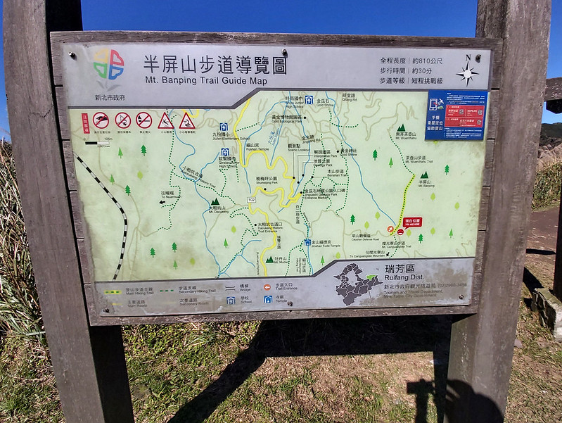 Trail map of Mt. Teapot, Mt. Banping and Mt. Canguanliao