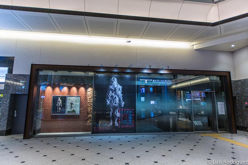Entrada a Tokyo Station Gallery