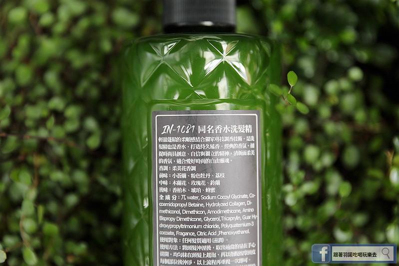 星光香水洗髮精122