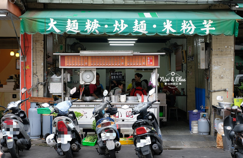 台中模範街珍品小吃芋頭米粉 菜單13