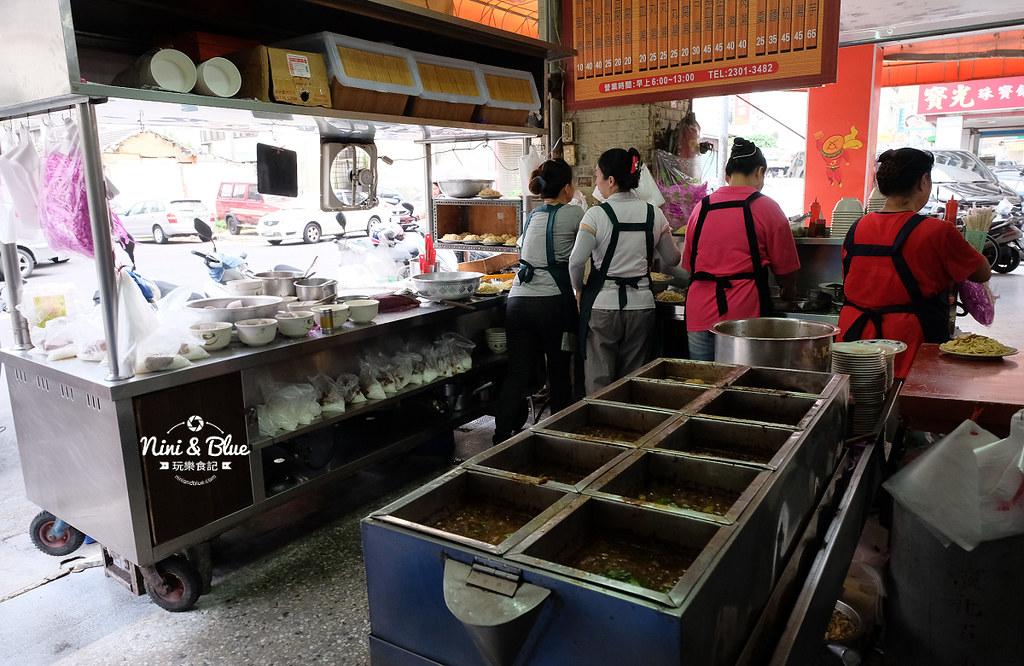 台中模範街珍品小吃芋頭米粉 菜單11