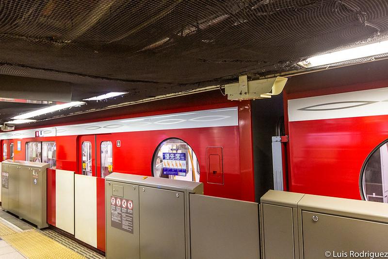 Metro de la línea Marunouchi en la parada Estación de Tokio