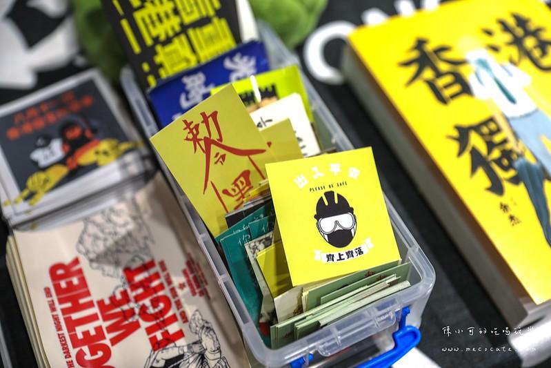 保護傘 Aegis,保護傘菜單,保護傘餐廳,公館保護傘,台北,台北餐廳,台大保護傘 @陳小可的吃喝玩樂