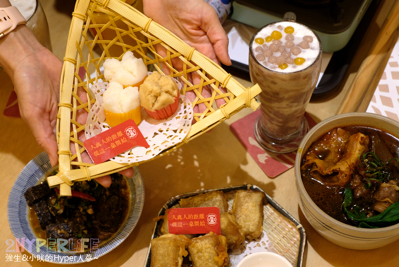 完美復刻記憶中阿嬤家的手藝和味道,有春茶館新菜單好吃又平價,烏龍春珍奶茶味迷人! @強生與小吠的Hyper人蔘~