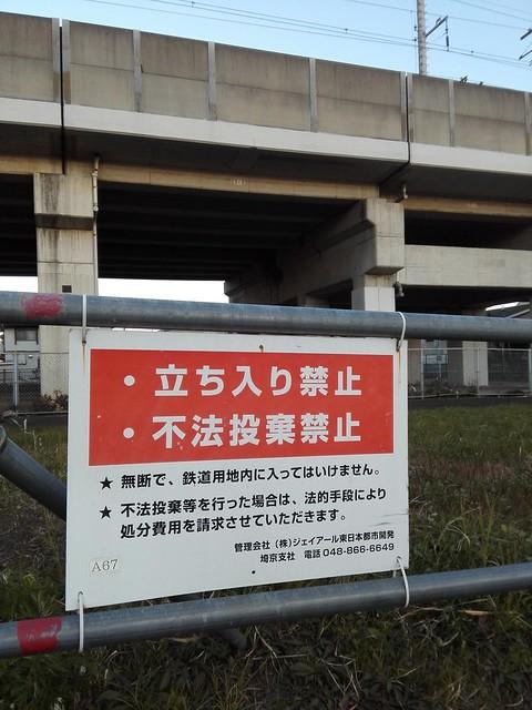 東北新幹線の環境空間 (2)