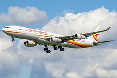 Surinam Airways PZ-TZR 3-9-2017