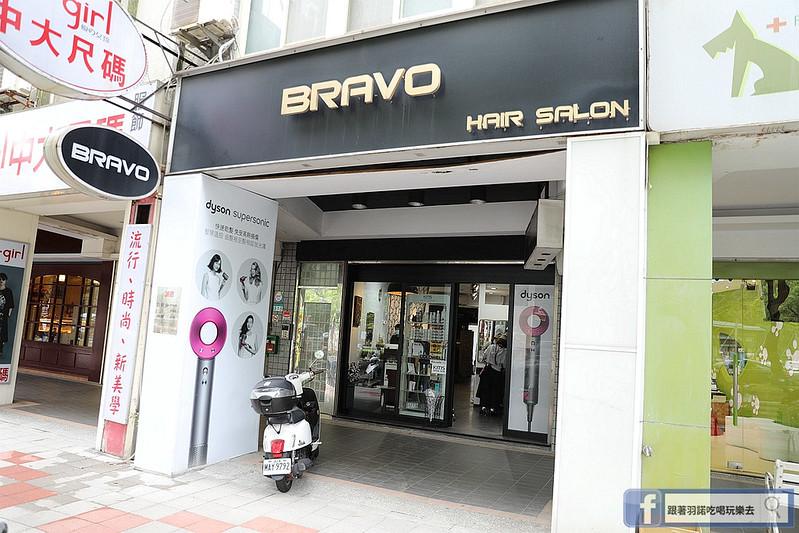 Bravo Hair Salon 士林美髮沙龍002