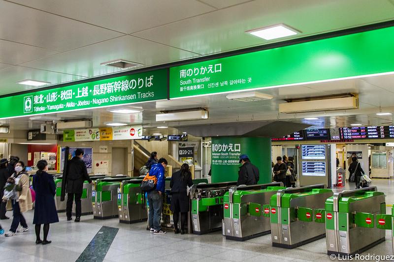 Acceso sur a los shinkansen de las líneas Tohoku, Yamagata, Akita, Joetsu, Hokuriku y Hokkaido