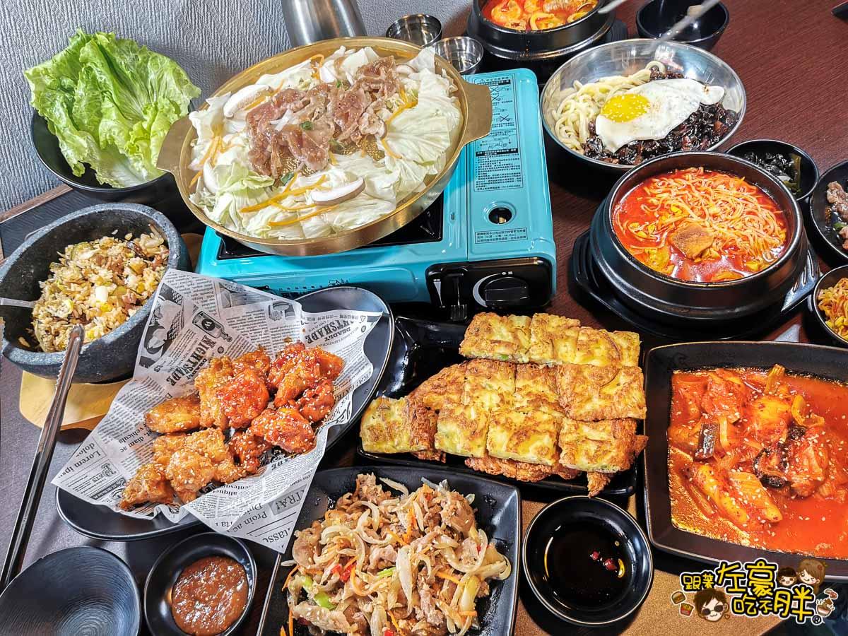 弘焺韓式料理 高雄韓式料理-9