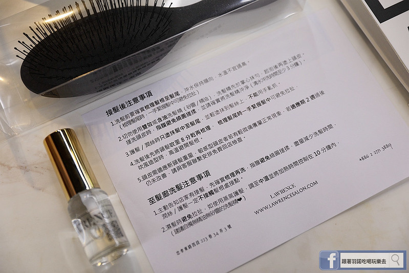 Lawrence Salon高具質感髮廊專業韓國接髮技術212