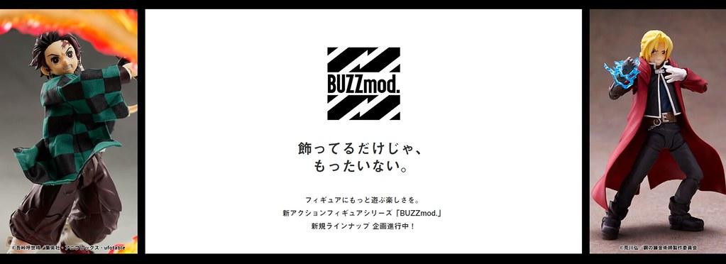 ANIPLEX+《鋼之煉金術師FULLMETAL ALCHEMIST》BUZZmod.系列「愛德華‧愛力克」1/12比例可動人偶(エドワード・エルリック)