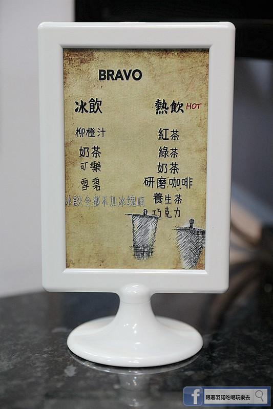 Bravo Hair Salon 士林美髮沙龍099