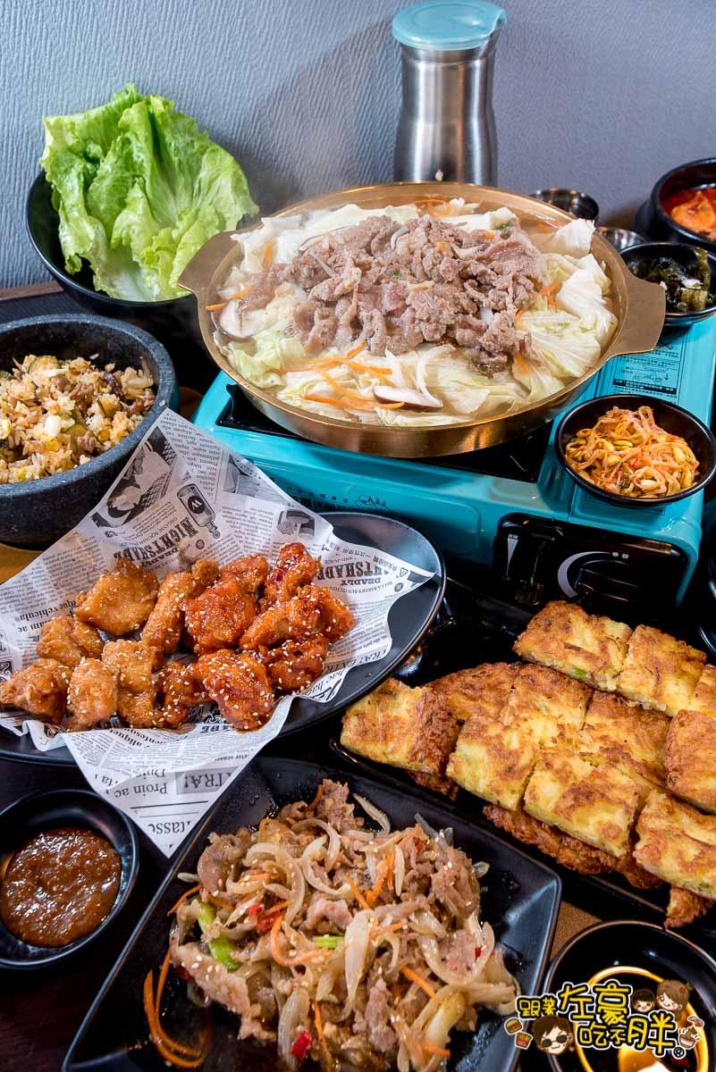 弘焺韓式料理 高雄韓式料理-46