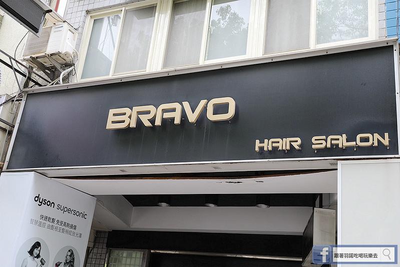 Bravo Hair Salon 士林美髮沙龍003
