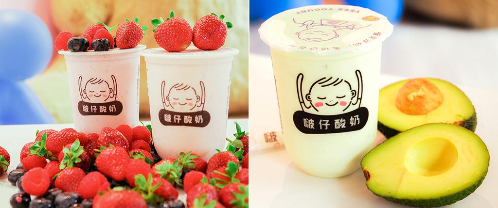 yees-yogurt