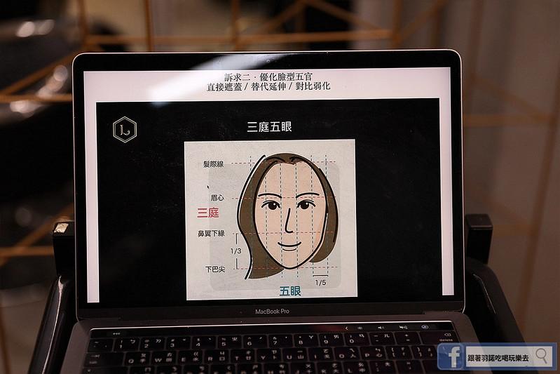 Lawrence Salon高具質感髮廊專業韓國接髮技術055