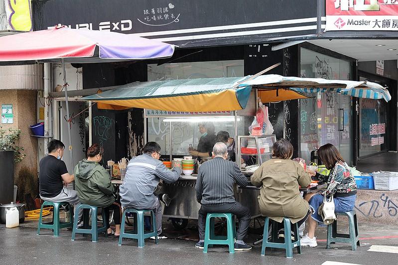 忠孝東路飄香50年無名麵攤001