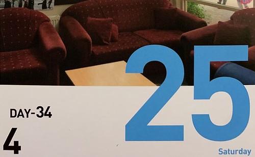最後に追加した項目-43