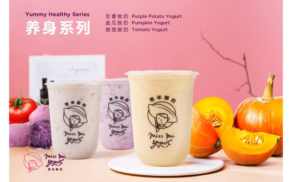 miss-me-yogurt