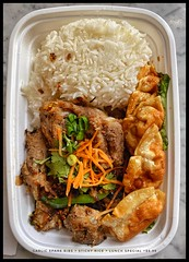 Lunch Special- Garlic Spare Ribs + Dumplings + Jasmine Rice + Thai Iced Coffee (=) $9.99