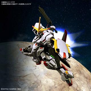 "HG 1/144 del ""Gundam Edge Withe Star"""