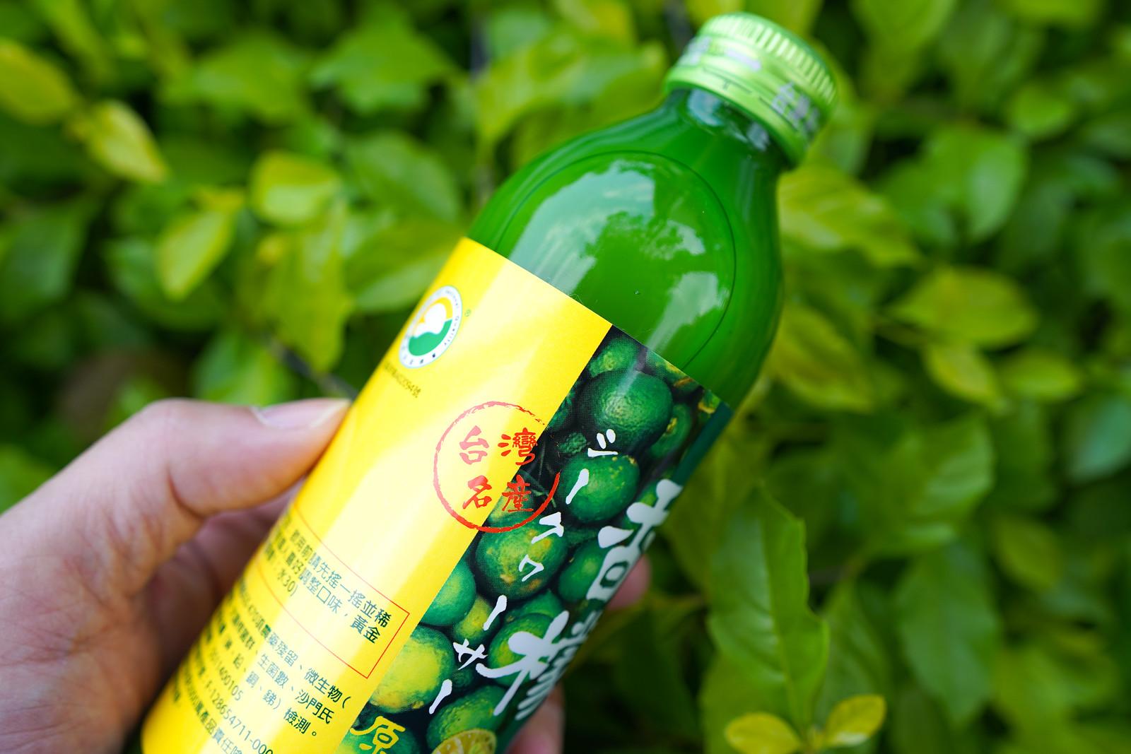 台灣好田-香檬原汁-台灣名產