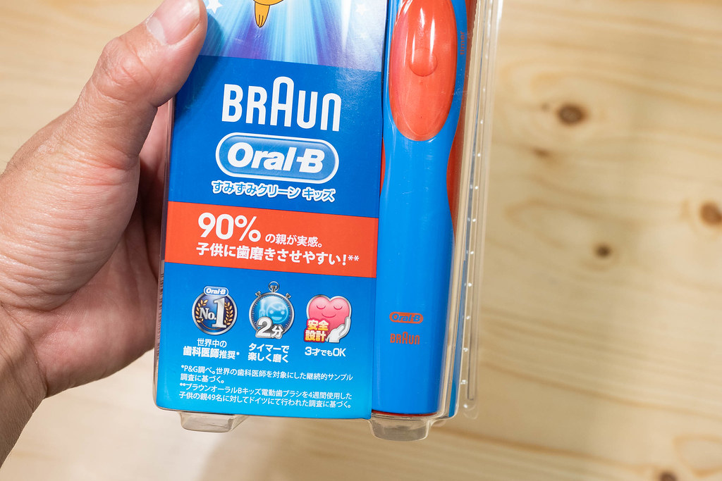 pokemon_BRAUN_Oral-B-2
