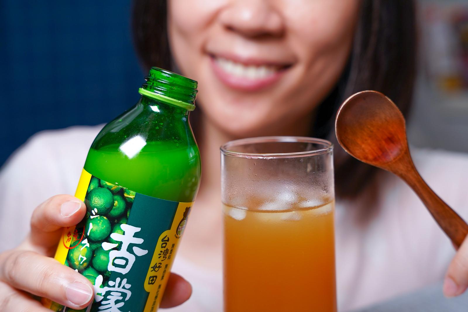 台灣好田-香檬原汁+蜂蜜檸檬紅茶