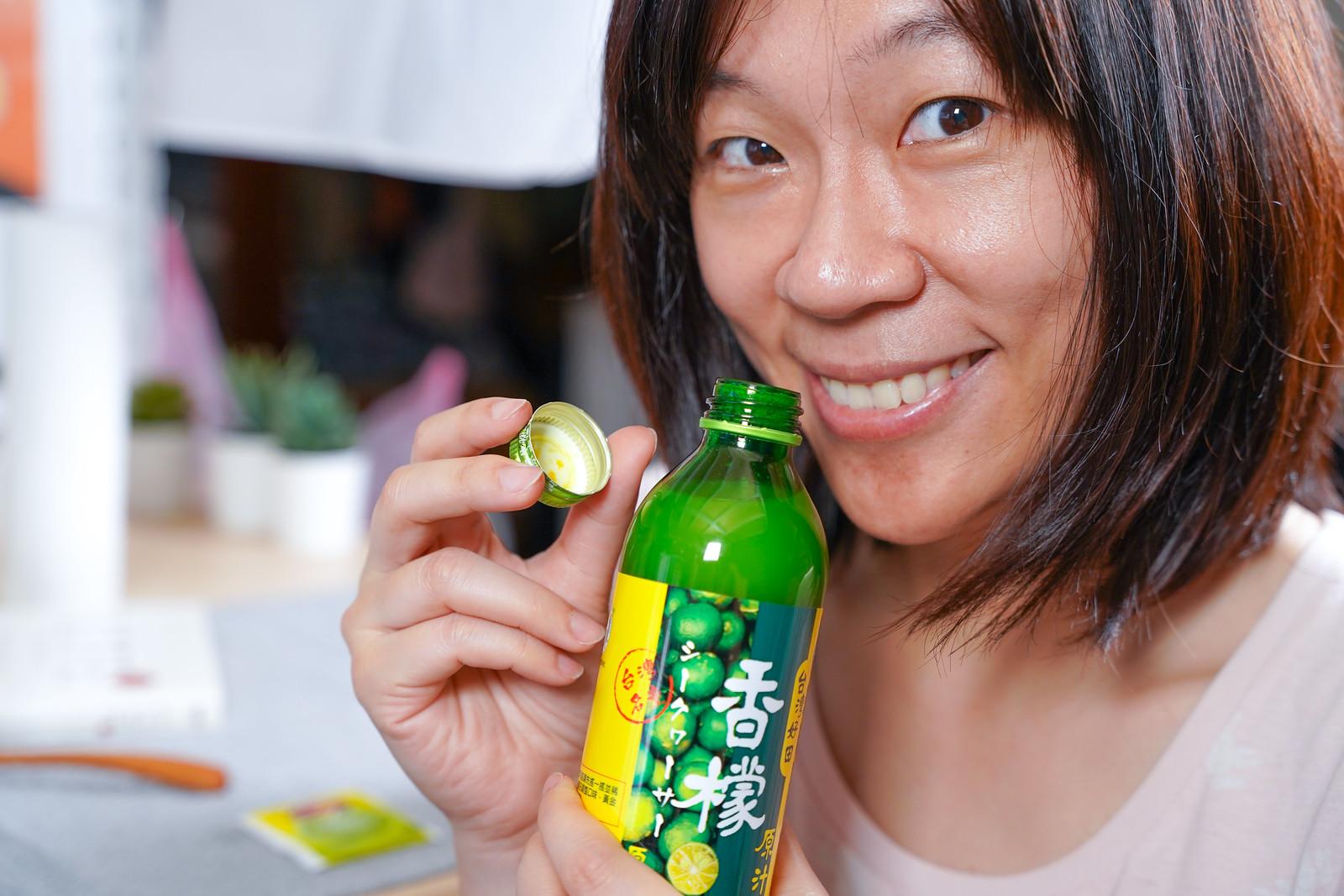 台灣好田-香檬原汁 試味道