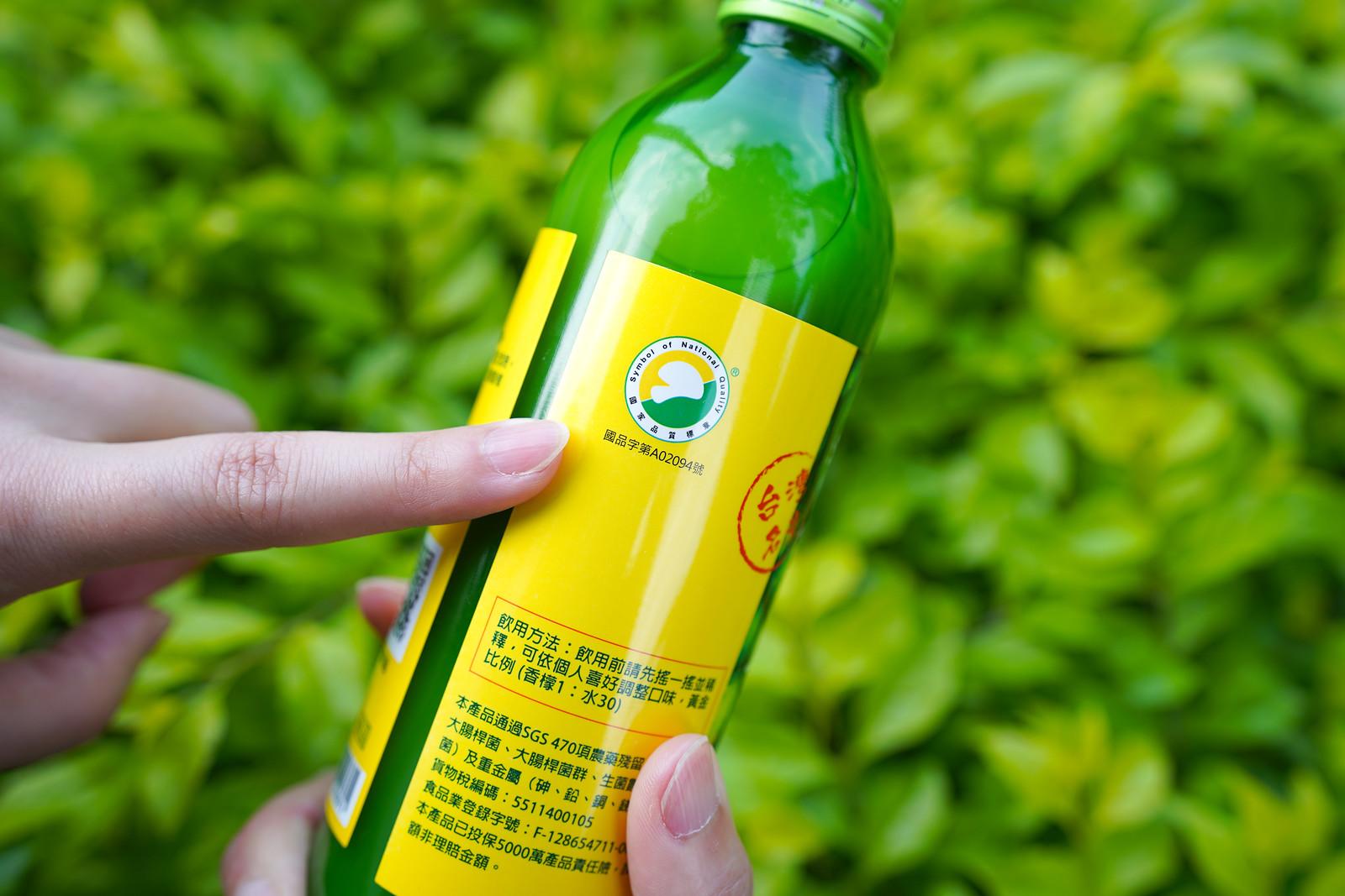 台灣好田-香檬原汁-國品字號