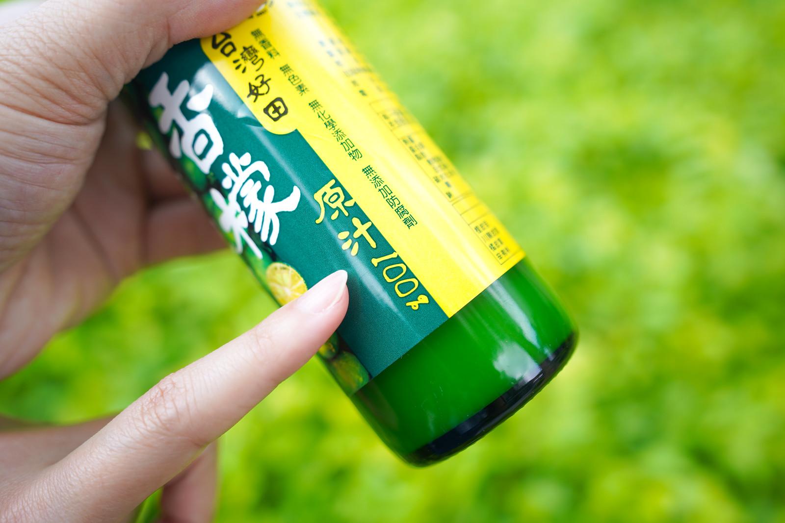 台灣好田-香檬原汁 100%