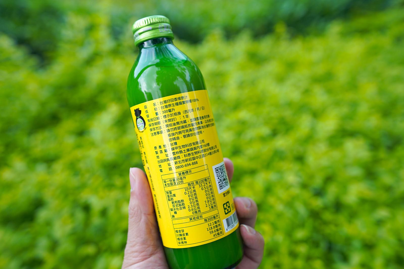 台灣好田-香檬原汁 規格說明