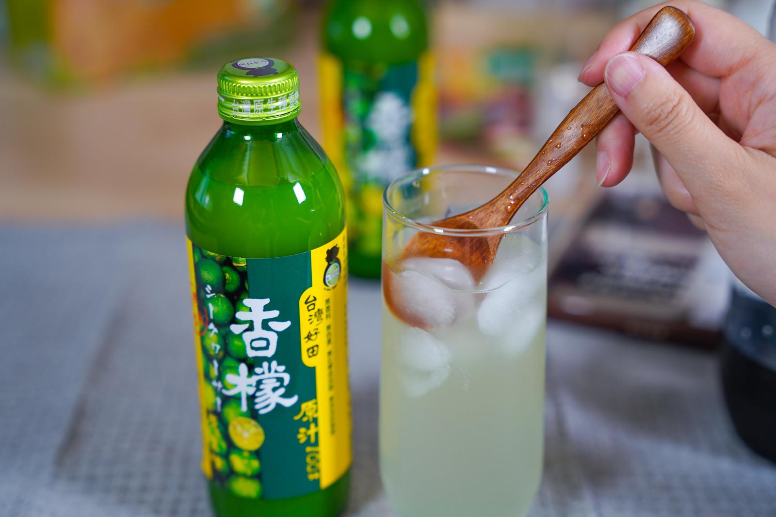台灣好田-香檬原汁 檸檬水