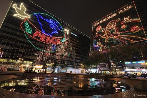 East Tsim Sha Tsui at Night