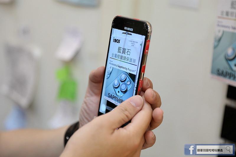 蘋果保衛站Phone蘋果手機維修054