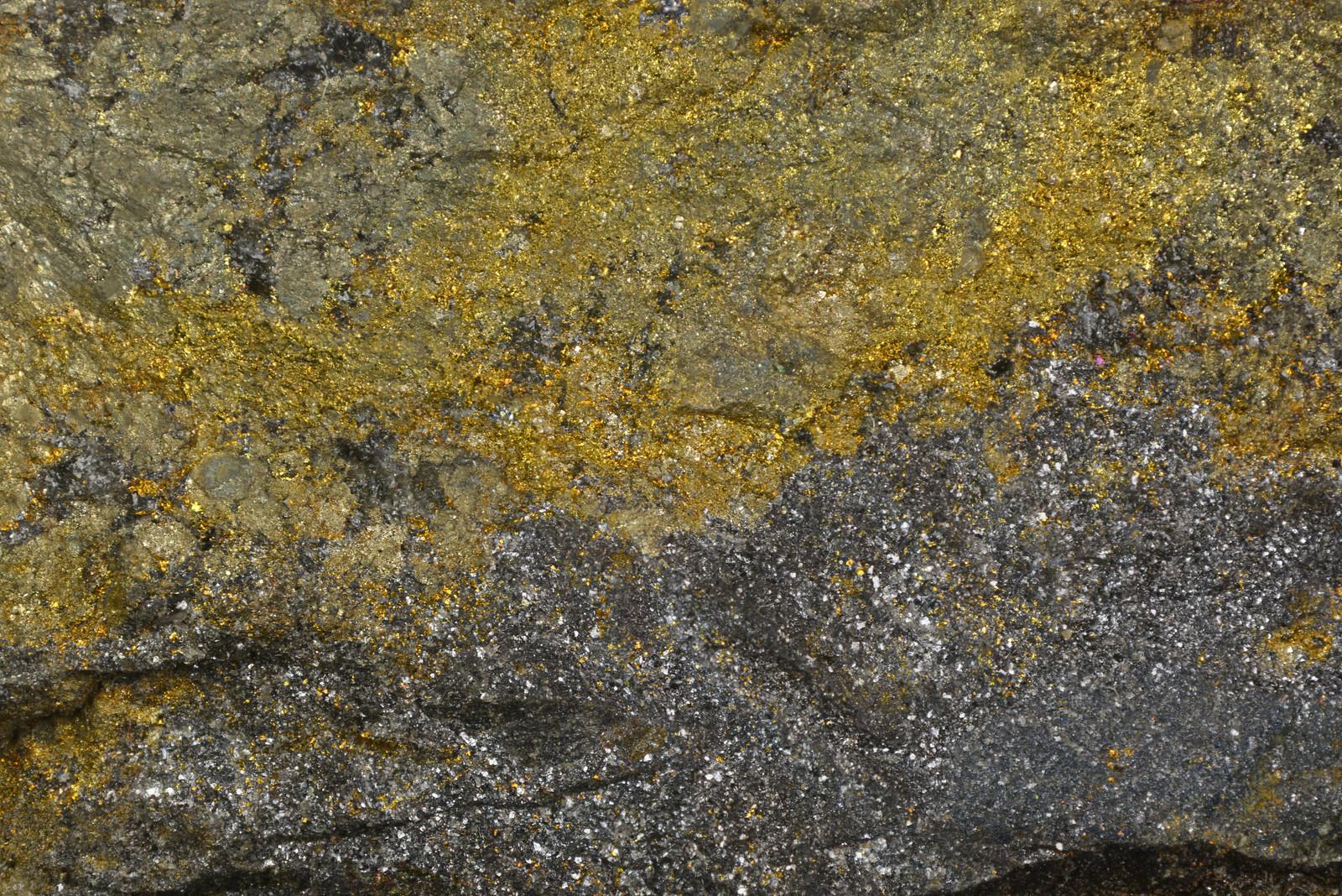 含銅硫化鉄鉱