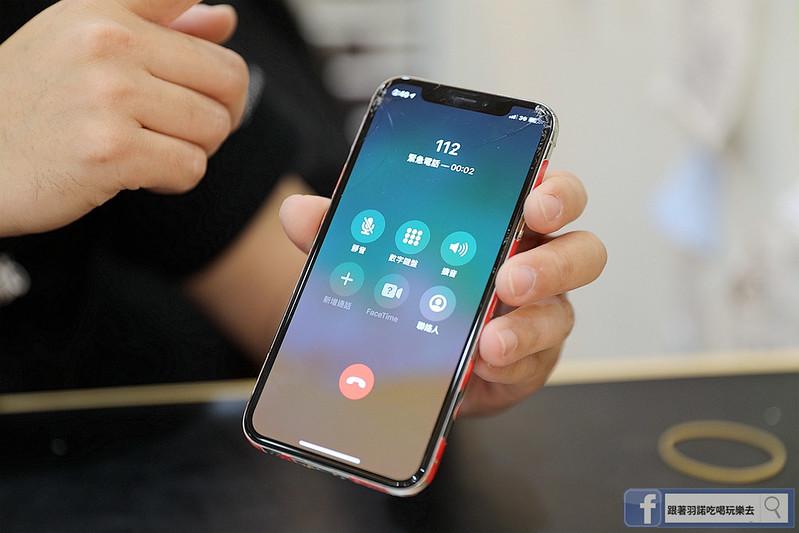 蘋果保衛站Phone蘋果手機維修051