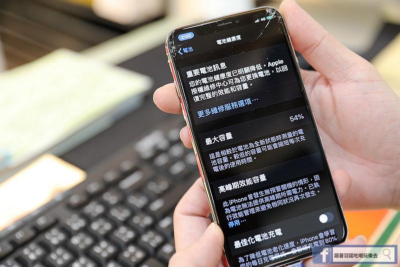 蘋果保衛站Phone蘋果手機維修017