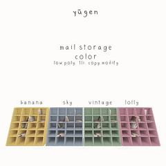 yugen mail storage.// color