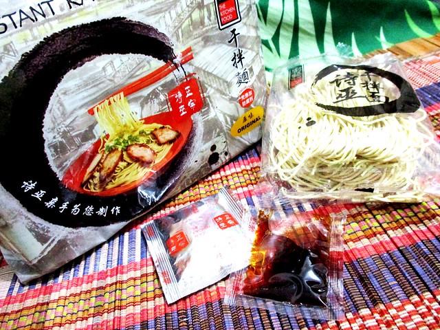 Sibu instant kampua, original