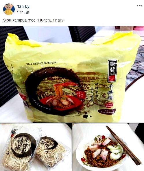Sibu instant kampua - dark soy sauce
