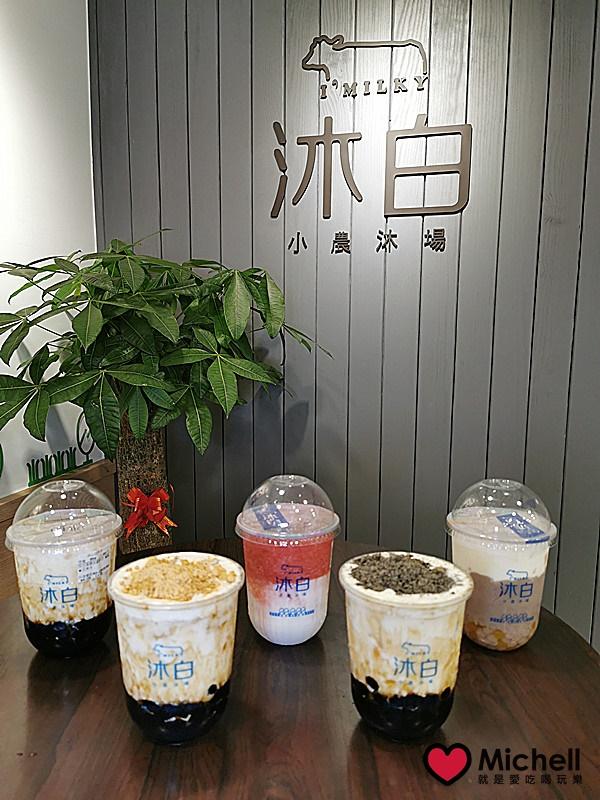 沐白小農 中山四平店