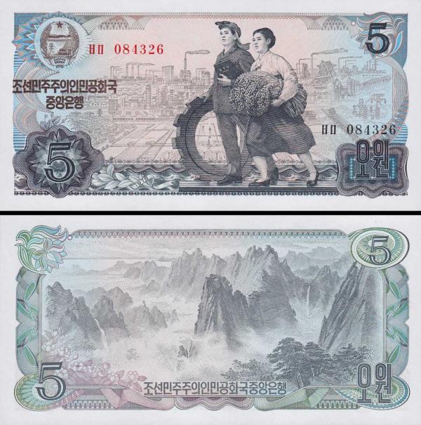 5 Won Severná Kórea 1978, P19a