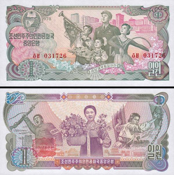 1 Won Severná Kórea 1978, P18c