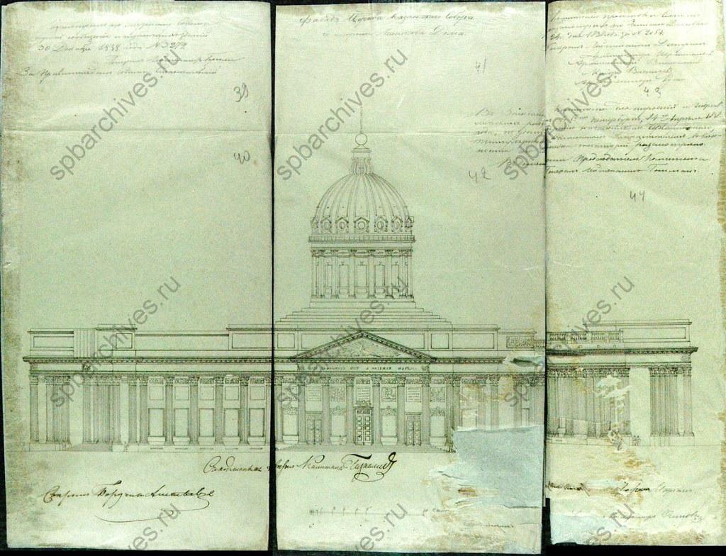 казанский собор 1838