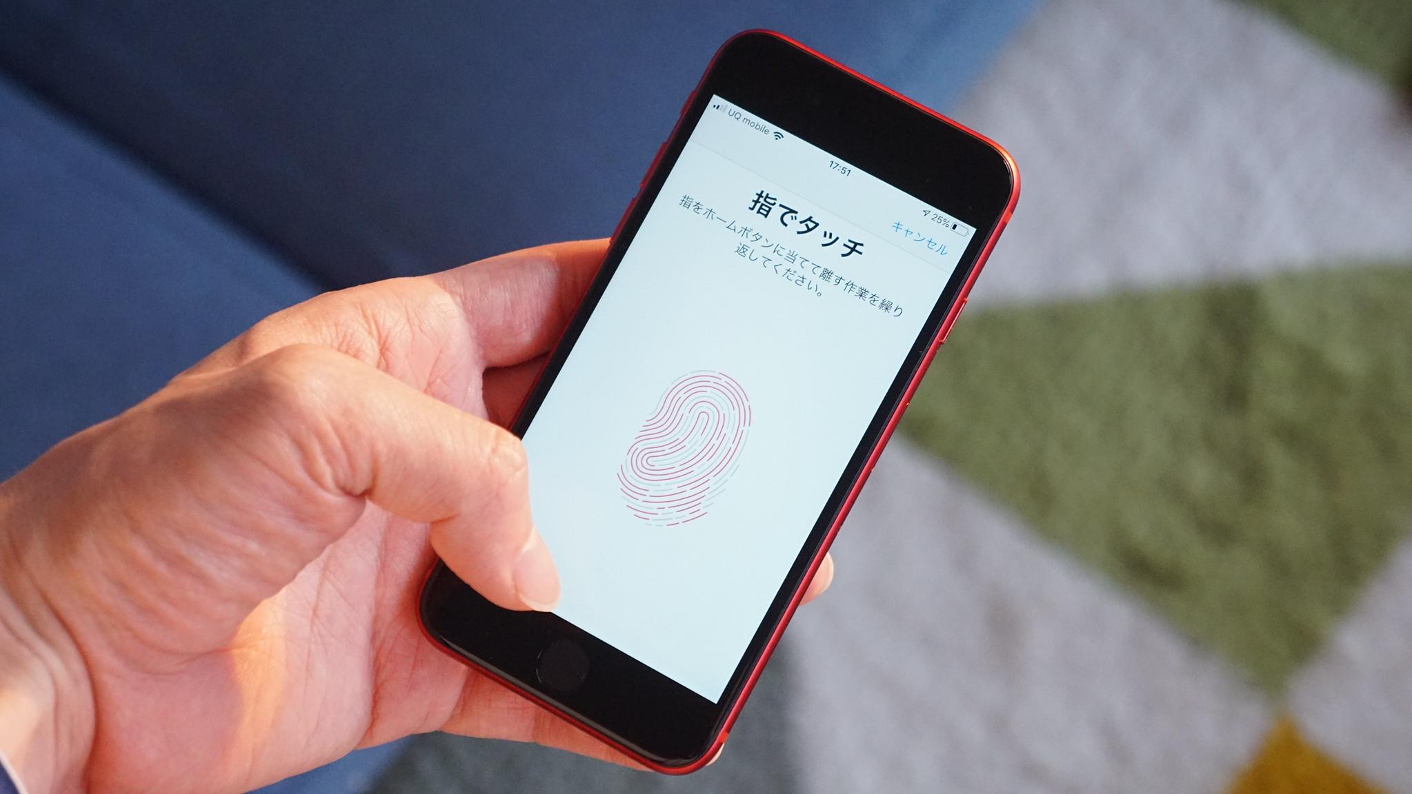新しい「iPhone SE」レビュー - 親しみのあるデザイン