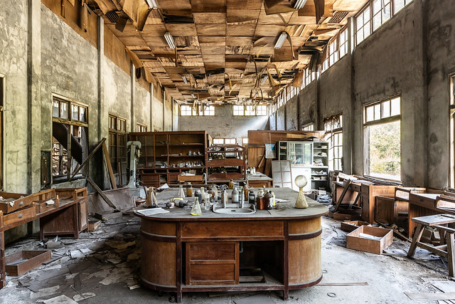 an abandoned factory in taiwan