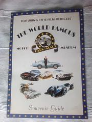 Cars Of The Stars Motor Museum Ingliston
