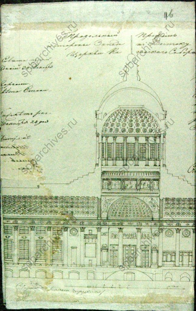 казанский собор 1838 - 02